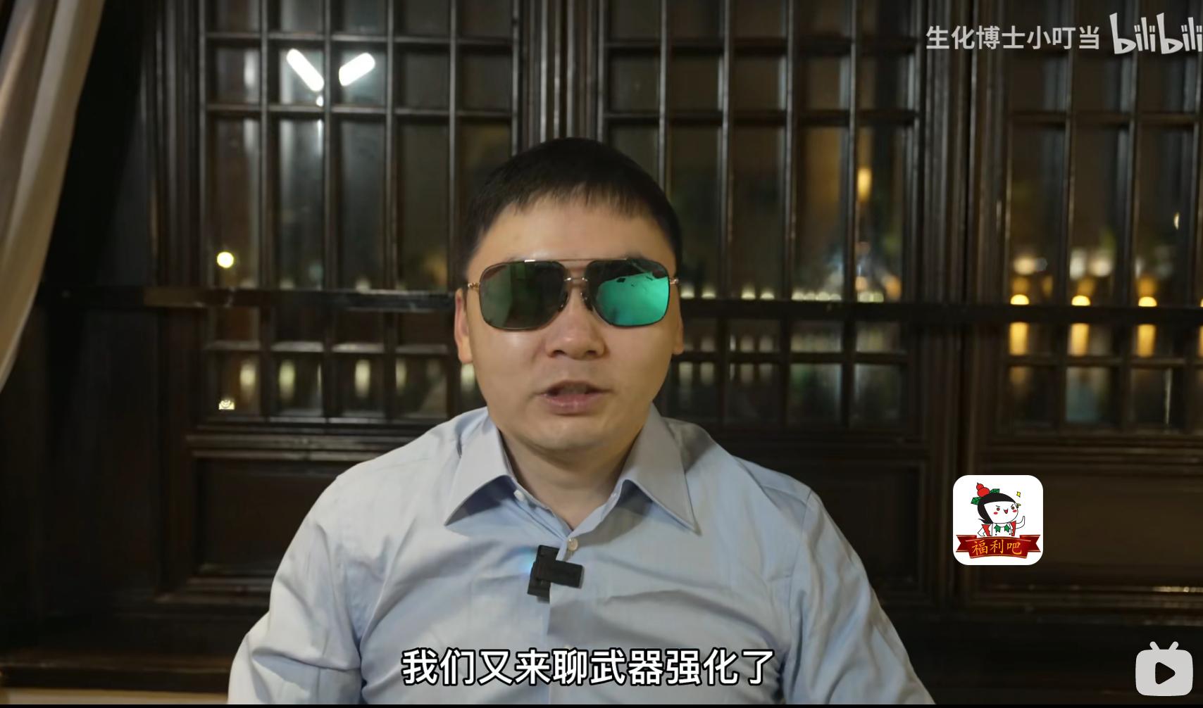 """图片[2]-北京大学生物化学博士,小叮当讲男人""""武器强化""""-福利巴士"""