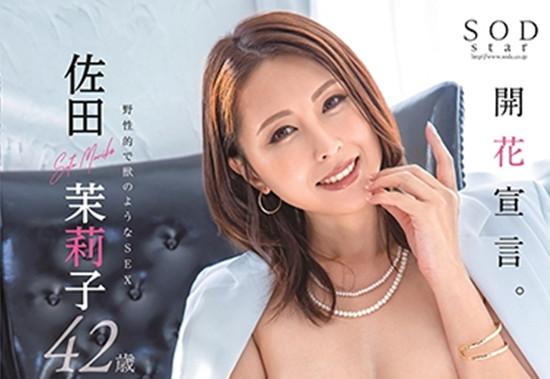 stars_404_l.jpg