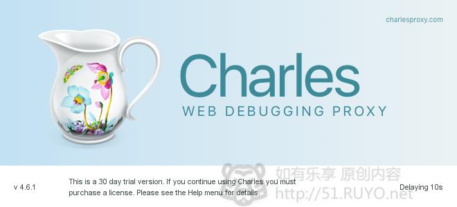 Charles网络抓包调试利器,授权注册码在线生成!