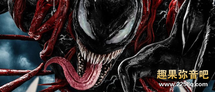 Venom-Let-There-Be-Carnage-Trailer.jpg