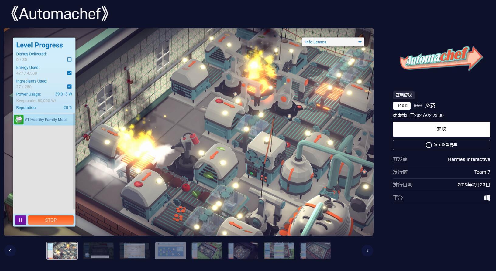 Epic喜+2 《黑道圣徒3:重制版》《Automachef》-QQ前线乐园