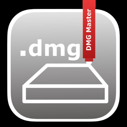 DMG Master 2.9 破解版 – DMG文件制作工具