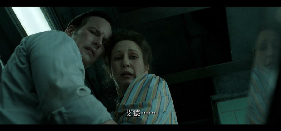 The Conjuring 3 01.jpg