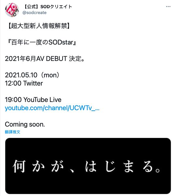 スクリーンショット 2021-05-09 20.18.11.png