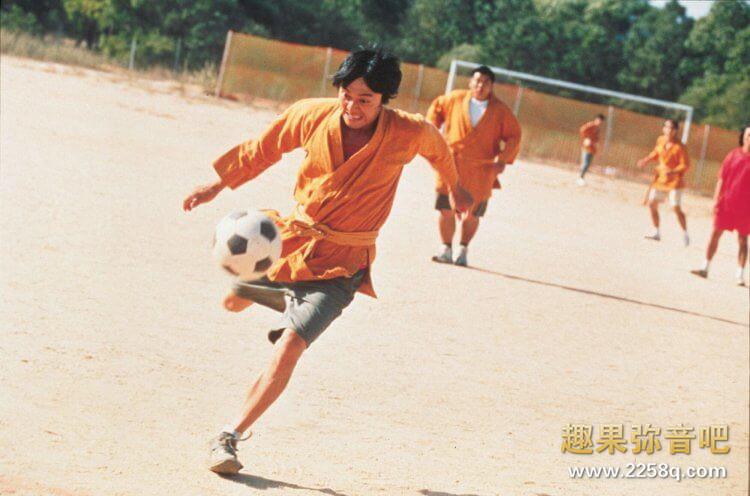 《少林足球》劇照-1-750x496.jpg