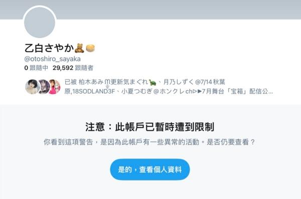 S__4956164.jpg