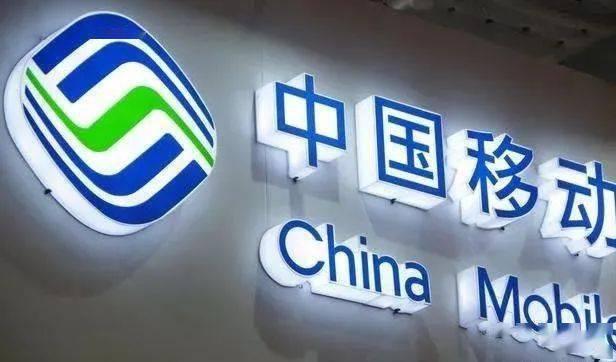 """中国移动号码不小心产生""""巨额""""流量账单该 怎么办?"""